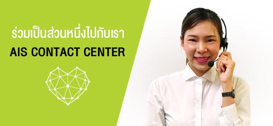 Banner_Home_Recruitment